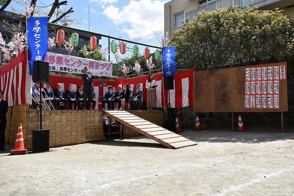 桜祭り⑦.jpg